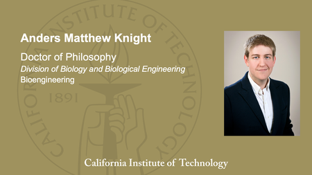 Anders Matthew Knight